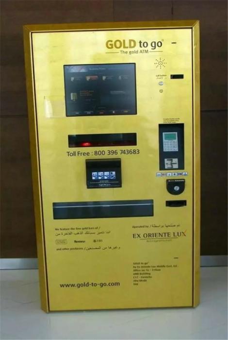 Автомат по продаже золота.