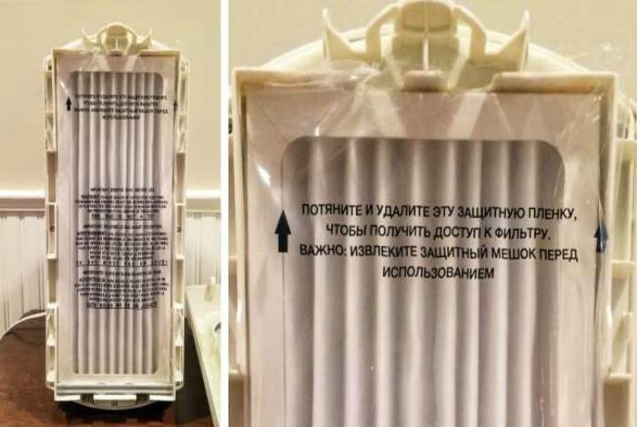 Конфуз с очистителем воздуха. | Фото: Развлекательный портал.