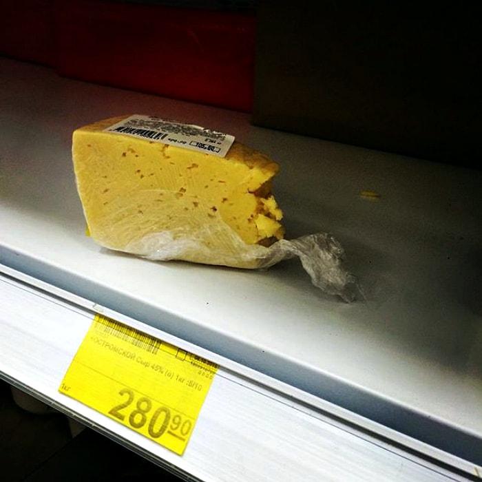 Вкусил сыра.