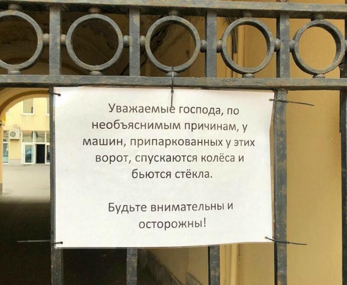 По мнению Novate.ru, тут происходит какая-то чертовщина. | Фото: Чёрт побери.