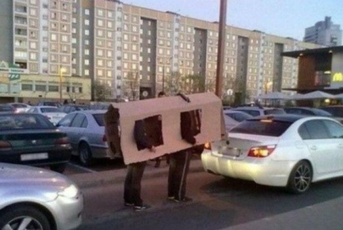 Неопознанное транспортное средство.