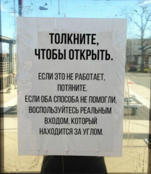 Novate.ru рекомендует быть внимательнее и читать все сразу и до конца. | Фото: nevaauto.spb.ru.
