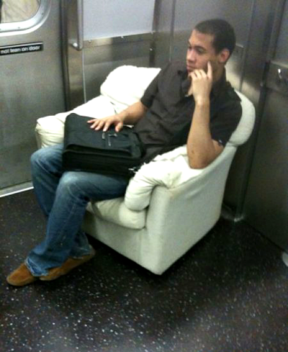 Собственное кресло.