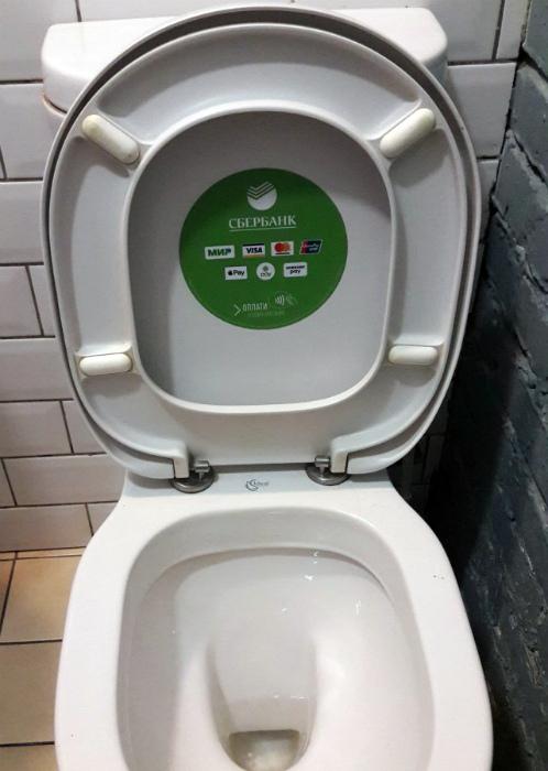 «Псс, парень, после туалета заходи к нам!»