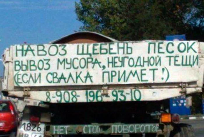 Дополнительные услуги. | Фото: Fabiosa.ru.