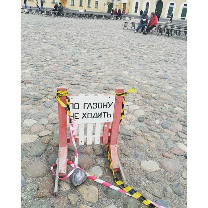 Только в России - каменный газон.