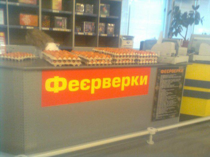 В Финляндии создадут группу противодействия российским СМИ - Цензор.НЕТ 8163