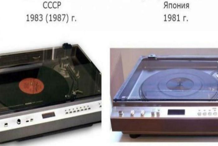Эстония 010, СССР, 1983 год и Sharp Optonica RP-7100, Япония, 1981 год.