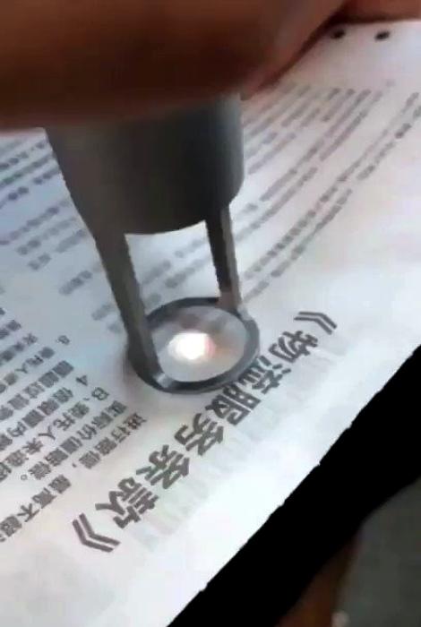 Лазерный корректор документов. | Фото: joyreactor.cc.