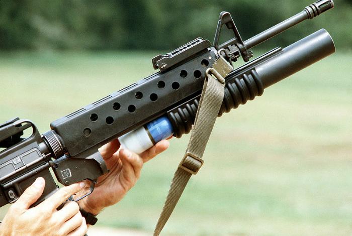 Немецкий подствольный гранатомет под названием - М320.