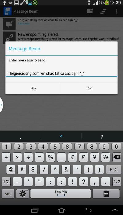Функциональное мобильное приложение под названием - Message Beam.
