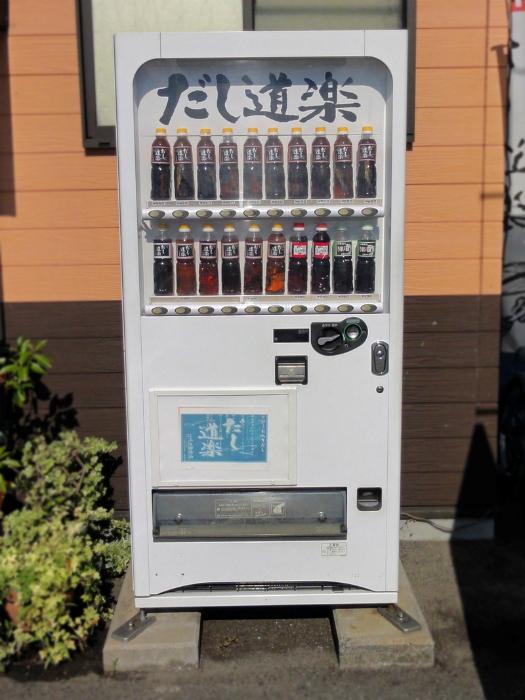 Компания Nitanda, создала торговый автомат по продаже рыбного бульона Кацуо Даши. Вендинговый аппарат продает бутылки с бульоном на 500-миллилитров. Премиум-вариант из летучей рыбы, стоит $ 6.50, эконом-вариант из ламинарии стоит 4.50 долларов США.