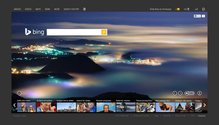 Поисковая интернет система под названием - Bing.