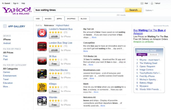 Поисковая интернет система под названием – Yahoo.