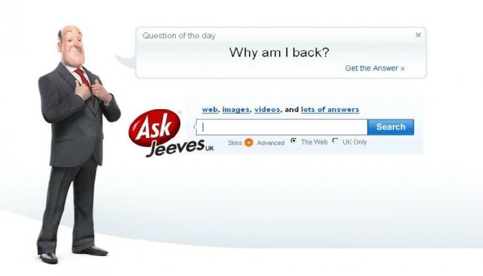 Поисковой интернет сервис под названием - Ask.com.