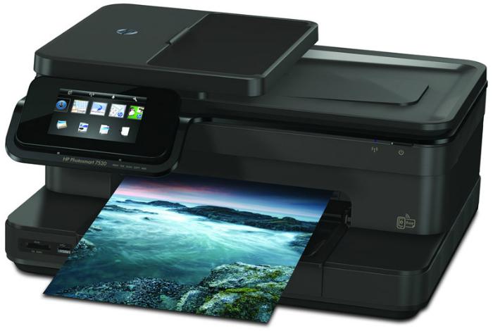 Высококачественный принтер под названием - HP PhotoSmart 7520.