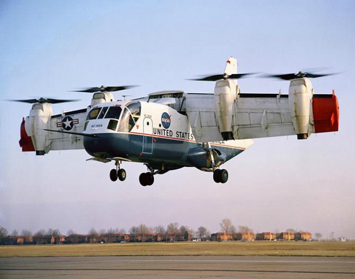 Испытательный американский лайнер под названием - LTV XC-142.