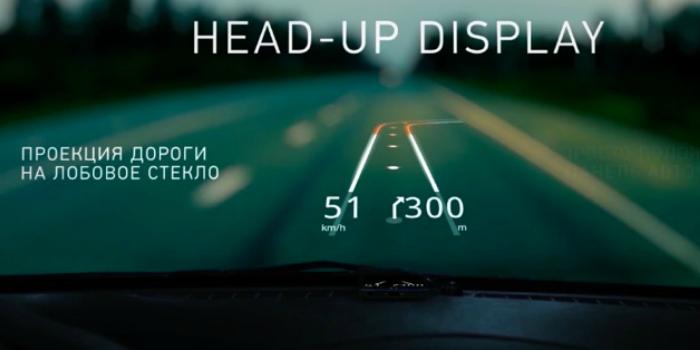 Навигатор и проектор для автомобиля.