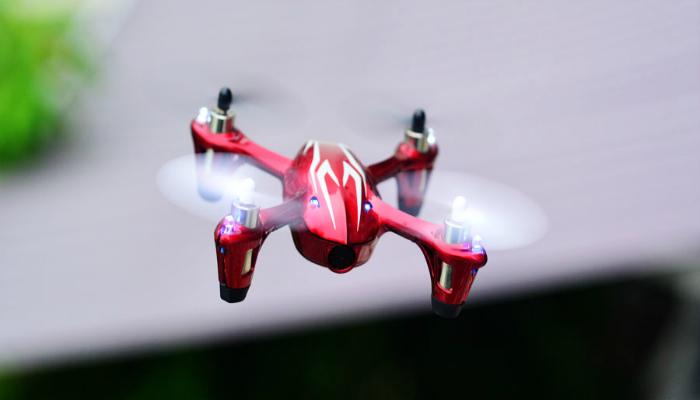 Компактный дрон под названием - HUBSAN X4 H107C.