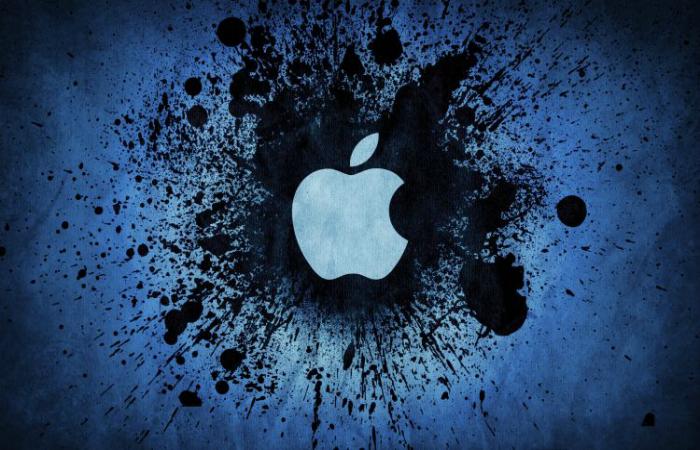Американская корпорация под названием - Apple.