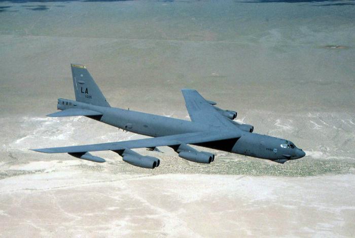 Бомбардировщик-ракетоносец под названием - Boeing B-52 Stratofortress.