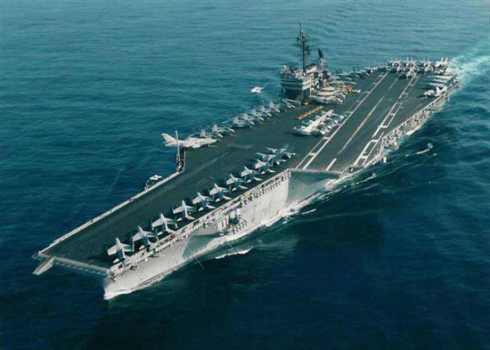 Американский военно-морской авианосец под названием - Форрестол.