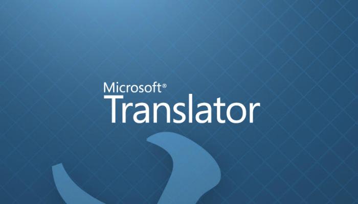 Удобный мобильный переводчик для Android под названием - Microsoft Translator.
