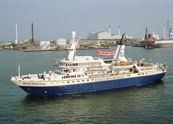 Круизное судно под названием - Первооткрыватель мира.