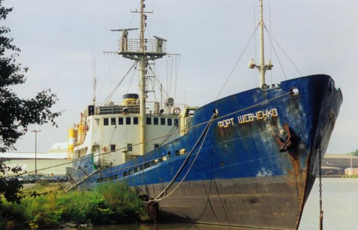 Военно-морской корабль под названием - Форт-Шевченко «La Famille Express.