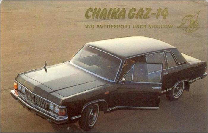 Советский представительский седан, изготавливаемый в ручную на Горьковском автомобильном заводе c 1977-го по 1988 год.