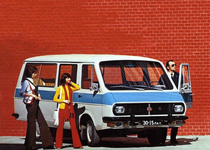 Микроавтобус, изготавливаемый Рижской автобусной фабрикой в период с 1976-го по 1997 год.