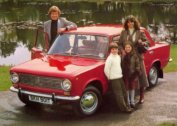 Советский заднеприводный легковой седан под названием - ВАЗ-2101 «Жигули», который выпускался на Волжском автомобильном заводе.