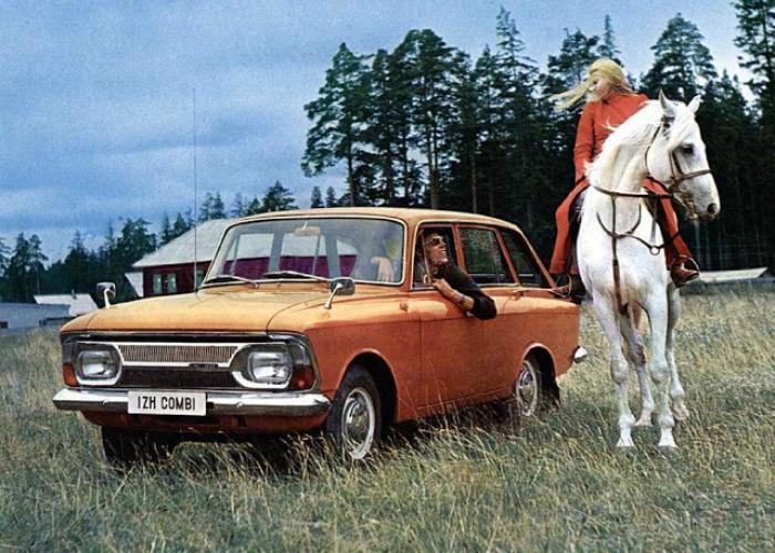 Советский лифтбэк под названием - Иж-2125 «Комби», выпускавшийся в период с 1973-го по 1997 год на Ижевском автомобильном заводе.