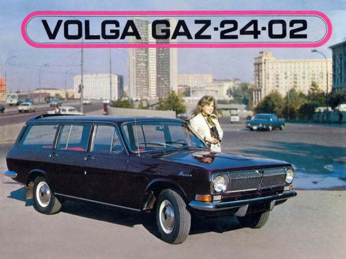 Советский легковой универсал, который серийно выпускался на Горьковском автомобильном заводе с 1972-го по 1987 год.