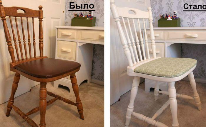 Новая жизнь старого стула