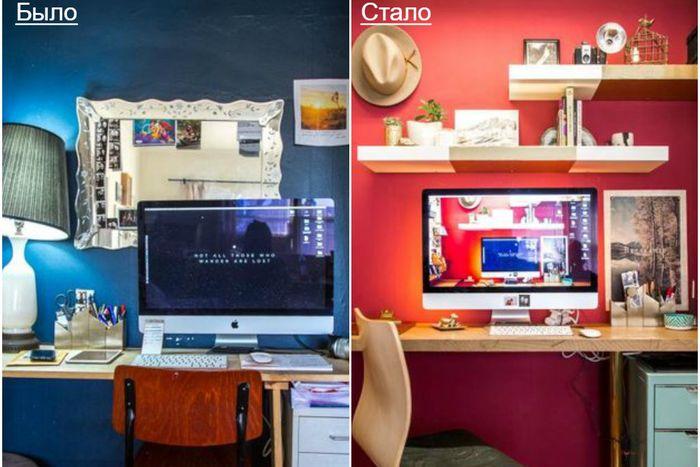 Как переделать домашний офис: реальный пример
