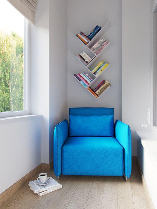 Зона чтения на балконе