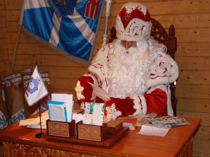 Кабинет Деда Мороза