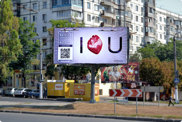 Кувь-артборды на улицах города