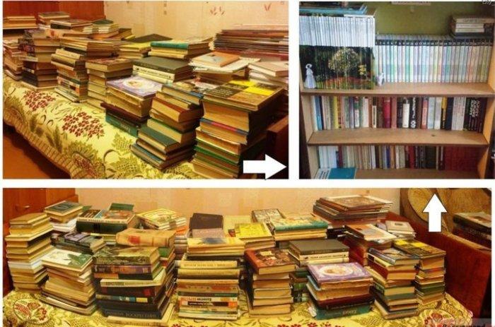Разбираем книги.