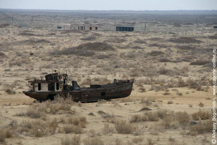 Корабли увязли в песчаных ловушках.