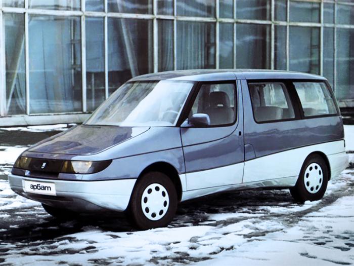 Картинки по запросу советские инновационные автомобили