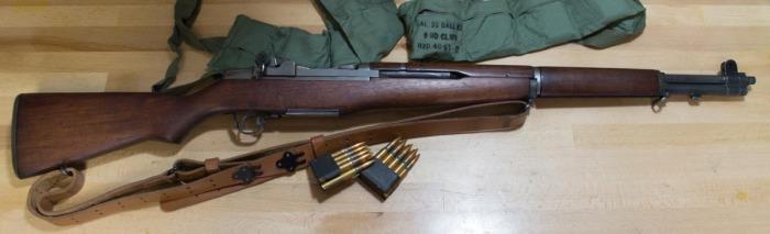 Вторая самозарядная винтовка в истории.