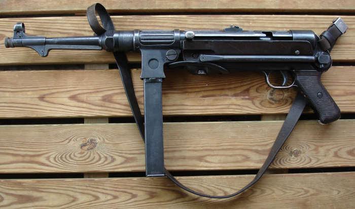Тот самый пистолет-пулемет.