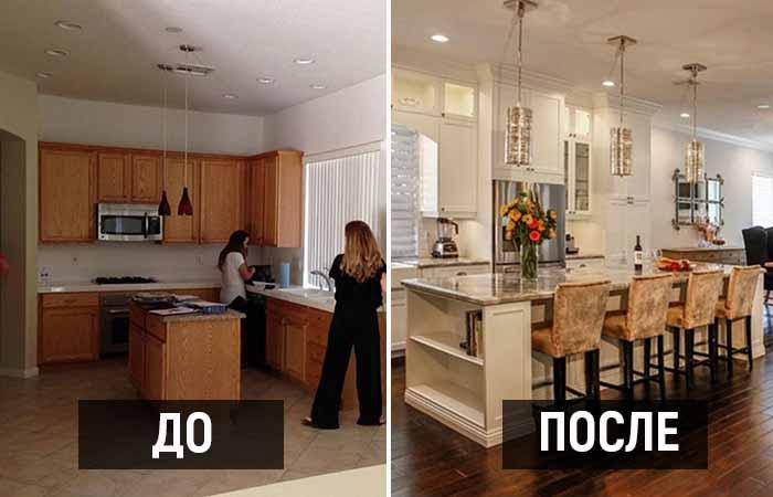 Как, как все говорят, темную кухню как бы перевоплотить в, как большинство из нас привыкло говорить, светлую и как бы жизнерадостную.
