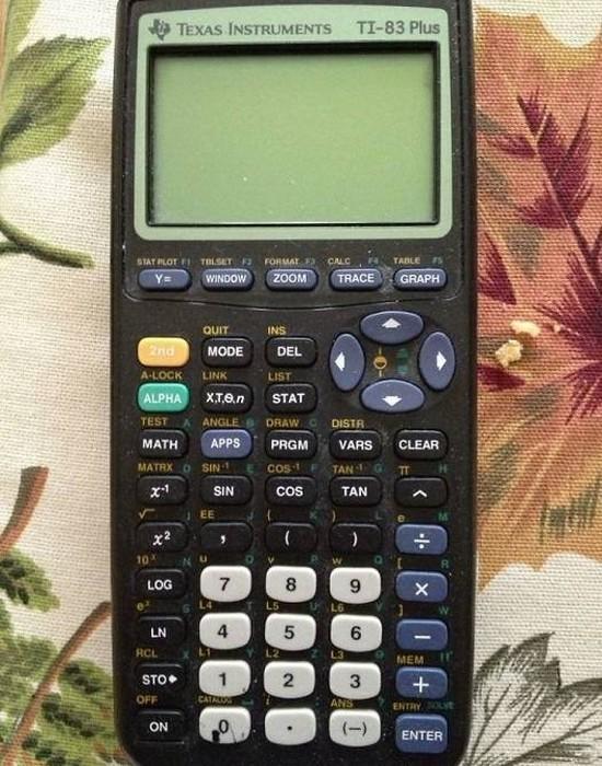 Дедушка и калькулятор.