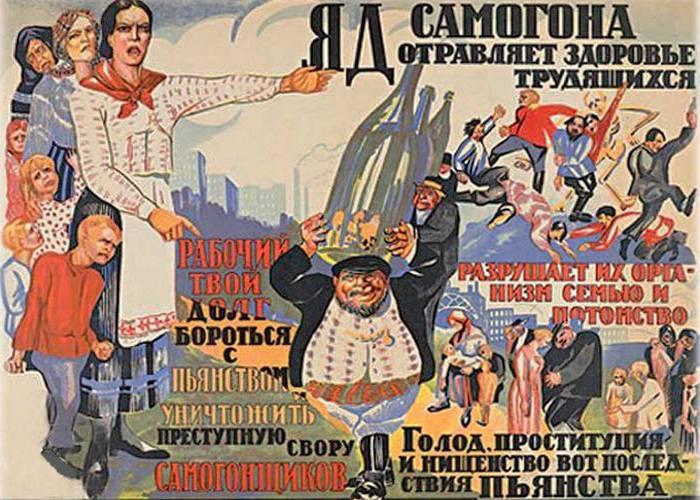 Запрет на алкоголь: «Величайший акт национального героизма».