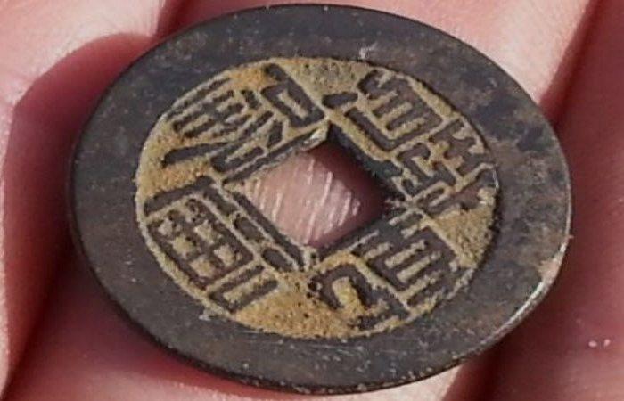 Древняя торговля: китайская монета найденная в Австралии.