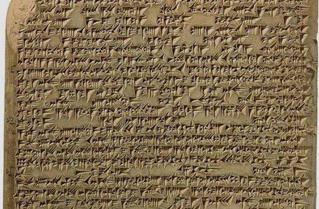 Многие из древний записей учёным удалось расшифровать.