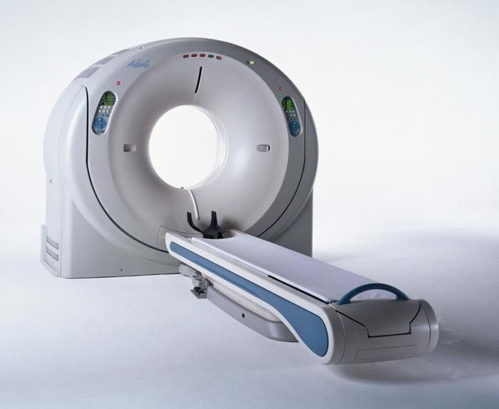 Прорыв в медицине: сканер КТ и МРТ.